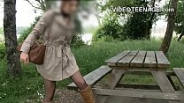 amateur teen casting interview Vorschaubild
