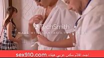 14132 احلي فيلم هيفاء وهبي سكس عربي على احلي موقع sex910.com preview