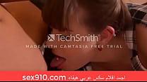 11066 احلي فيلم هيفاء وهبي سكس عربي على احلي موقع sex910.com preview