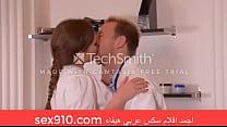 16304 احلي فيلم هيفاء وهبي سكس عربي على احلي موقع sex910.com preview