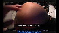 PublicAgent Blonde lesbian takes cock for money video