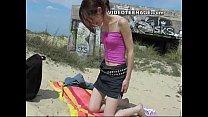 Brunette Teen Upksirt No Panties
