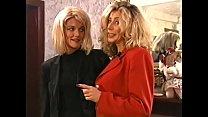 Zu Besuck im Swingerclub (1996) Vorschaubild