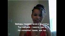 «Нам с тобою любовь пророчили»,файл Комиссар  караоке и текст песни 00 00 00-00 03 12.01