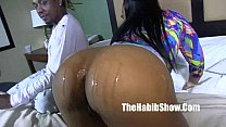 thick phat juicy booty lusty red banged bbc king kreme preview image