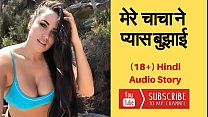 Hind  Audio Sex Story in My Real Voice. - Download mp4 XXX porn videos
