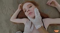 Trailer Aurora Crybaby Face Slap