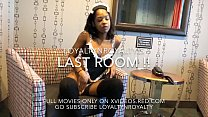 "LOYALTYNROYALTY'S ""LAST ROOM!"
