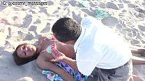 Ebony Beach Massage (Boobs & ASS Massaged)