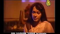 Sexy Indian Village Aunty pornhub video