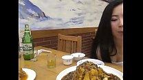 Chinese Cutie With White Man缩略图