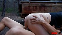 Bigtited gipsy whore fucked in the ass in the woods thumbnail