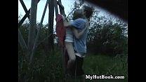 Пара трахается в поле