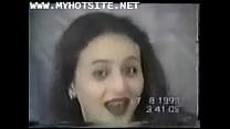 17860 Gehan Rateb Egyptian Actress preview