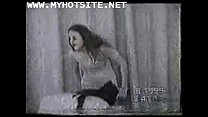 14547 Gehan Rateb Egyptian Actress preview