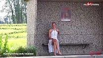 MyDirtyHobby - Amateur hot blonde public anal compilation Vorschaubild
