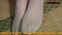 chinese bondage chipao and stockings