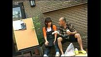 2002-12-27 [AV] Sora Aoi - 50-50's Thumb