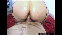 Image: big ass British milf POV blowjob and fuck