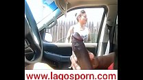 Nigeria teen girl starring at huge dick via 247datingblog.blogspot.com pornhub video