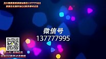 [] Việc nhẹ lương cao Akari Tsumugi - 9Club.Top