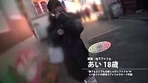 Axana webcam - 954 sample thumbnail