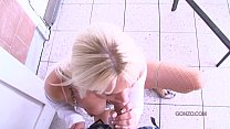 Image: Exclusive Kathy Anderson Anal Video