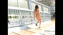 Subtitled busty Japanese public nudist goes for a walk - 9Club.Top