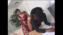 Dirty black slut Caren Caan is punished by her mistress Ariel X then fucked by white dude Vorschaubild