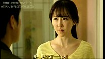 Screenshot Korean Adult Movie Outing Chinese Subtitles
