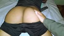 El culote de mi novio (bubble butt)