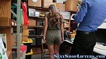 Amateur thief gets jizzed pornhub video