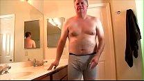 Gordo follando a gordita de sus sueños pornhub video