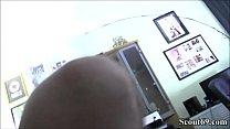 Deutsche MILF fickt mit Jungspund in Amateur Porno Video Vorschaubild