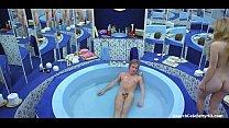 Nanda Van Bergen Frauen ohne Unschuld 1978 Vorschaubild