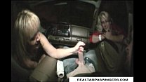 7274 Tag Team Cock Handjob In The Car preview