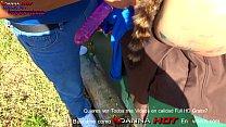 12749 DANNA HOT LA PERRA MAS PUTA ES HUMILLADA Y EXHIBIDA TENIENDO SEXO EN PUBLICO PARTE 2 preview