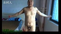 naked old man exercising