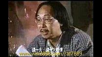 Miraculous Ladybug Porn - Khmer Sex New 014 thumbnail