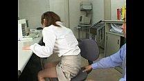 Asian Office Slut