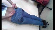 pant jeans 20022103