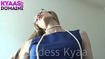 Sissy Boy Humiliation POV Goddess Kyaa