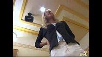素人流出 H エロOLDOUGA逆 ふたなり村〜ふたなり改造アクメ地獄 アダ 女性》【エロ】動画好きやねんお楽しみムフフサイト