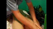 Massage thumbnail