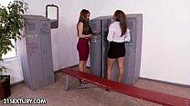 Locker room surprise - part 1