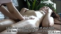 JAV CFNF lesbian massage for married woman Subtitled thumbnail