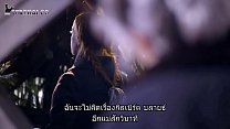 AnnewithanESS01EP06