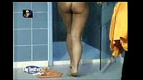 Image: big brother portugal carla perfect butt!