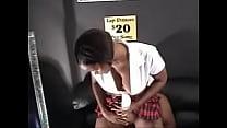 Jaycee [schoolgirl 1]