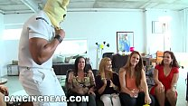 16528 DANCING BEAR - Bachelorette Loft Party with Big Dick Male Strippers preview